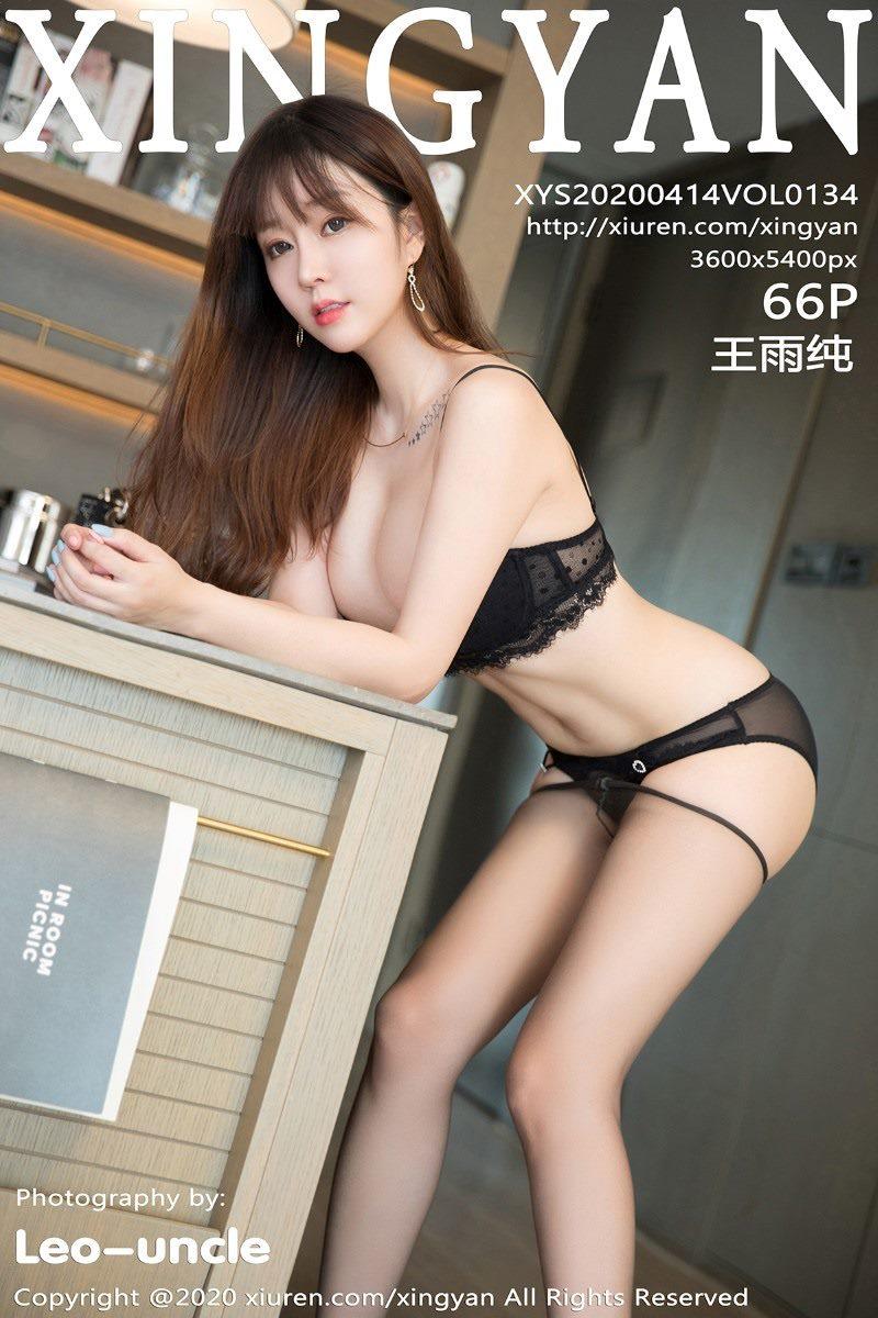 [XINGYAN星颜社]2020.04.14 VOL.134 王雨纯[66+1P/225M]